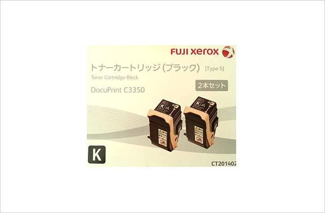 CT201402 トナーカートリッジ ブラック ( K ) 2本セット