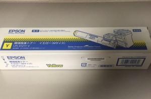 6.LPC3T21YV 環境推進トナー イエロー LP-S5300M5300シリーズ用