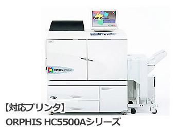 S-4986 HCインクA マゼンタ