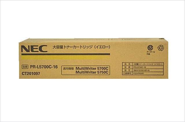 PR-L5700C-16 大容量トナー イエロー NE-TNL5700-16J