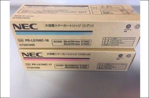 20.PR-L5700C-18.17