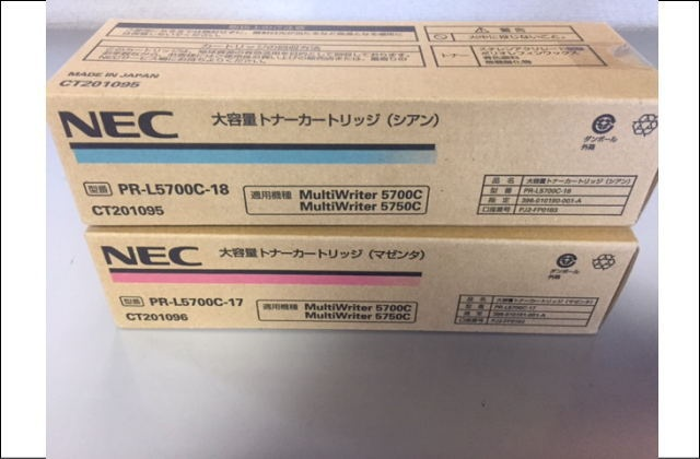 PR-L5700C-18 大容量トナー シアン NE-TNL5700-18J