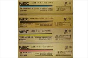 2.PR-L5700C- (11、12、13、14)