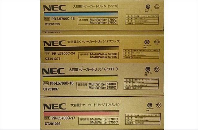 PR-L5700C- (11、12、13、14) トナーカートリッジ 4色セット