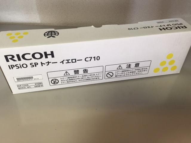 IPSiO SPトナー イエロー C710 515291