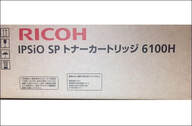 IPSiO SP6100H 515317 トナーカートリッジ