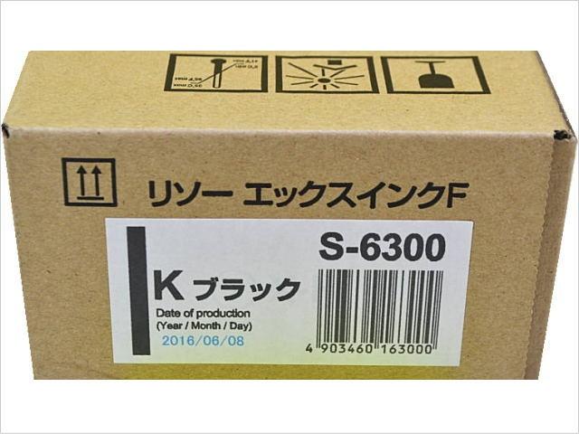 S-6300 エックス X インクF ブラック