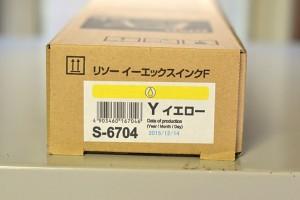EXイーエックスインクキットF YイエローS-6716