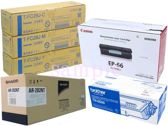T-FC50J-K e-studio2555C 3055C 3555C 4555C 5055C ブラックトナー