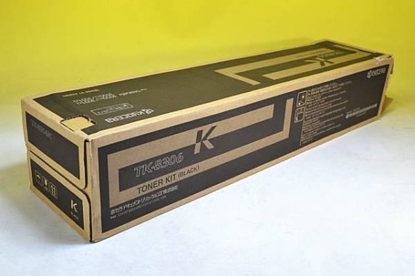 TK-8306 CMYK 純正トナー4色セット
