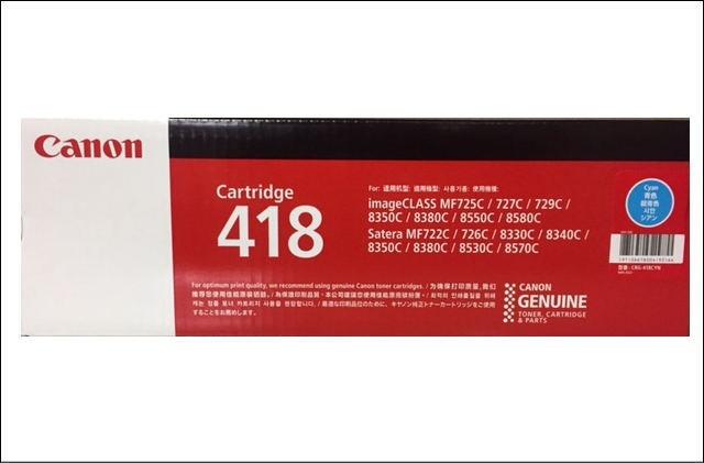 カートリッジ418 シアンCRG-418CYN