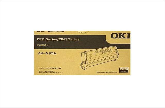 ID-C3LK イメージドラム ブラック (C841dn/C811dn/C811dn-T)