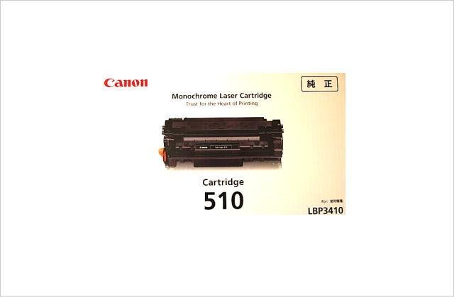 トナーカートリッジ510 CN-EP510J 0985B003