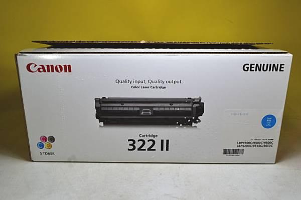 トナーカートリッジ322IIシアン2651B001 CRG-322II