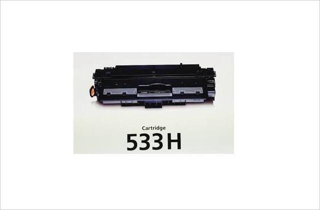 CRG-533H トナーカートリッジ8027B002 CN-EP533-WJ
