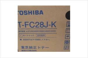 2.T-FC28J-K ブラック 純正トナー e-STUDIO