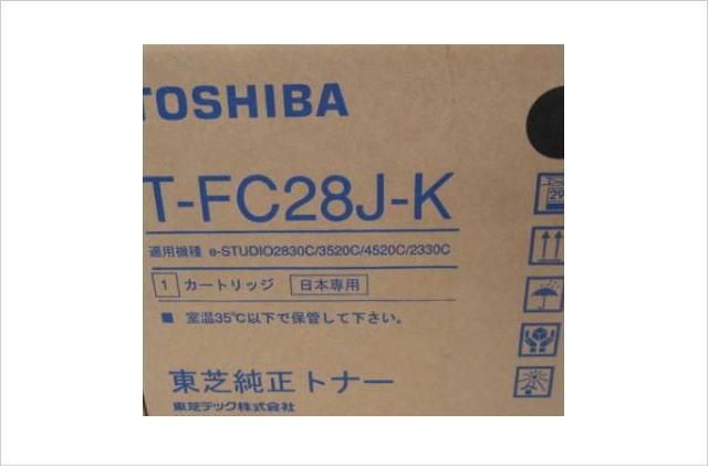 T-FC28J-K ブラック 純正トナー e-STUDIO 2830C/3520C/4520C/2330C