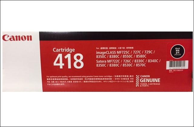 トナーカートリッジ418VPブラック(1箱2本入リ)2662B008 CN-EP418BK-VPJ