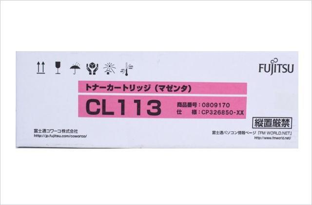 CL113 トナー(マゼンタ) 0809170