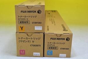 2.富士ゼロックス FUJI xerox トナー CT202675(旧型番CT201362) CT201361 CT201363