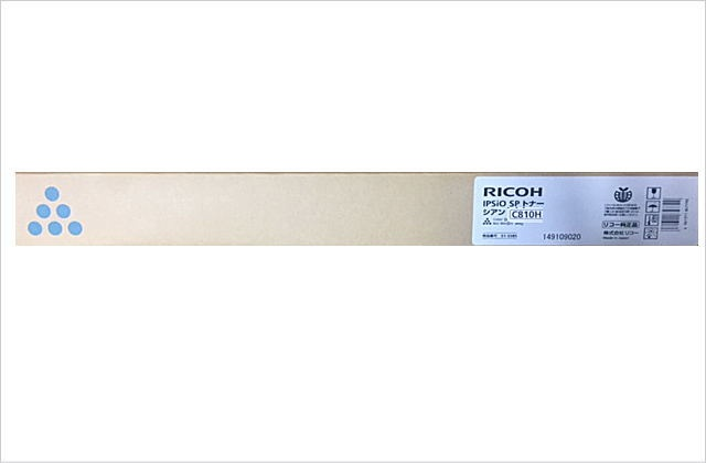 IPSIO SP トナー シアン C810H635011
