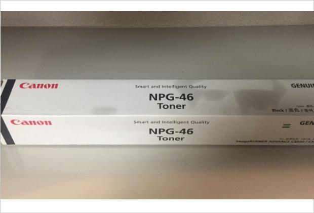 NPG-46 トナー ブラック 純正
