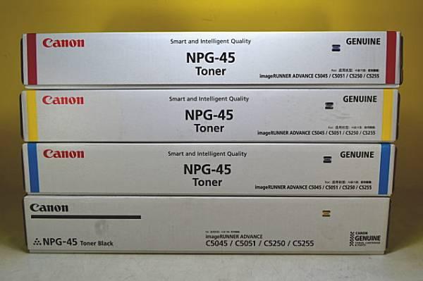 NPG-45 トナー 4色セット