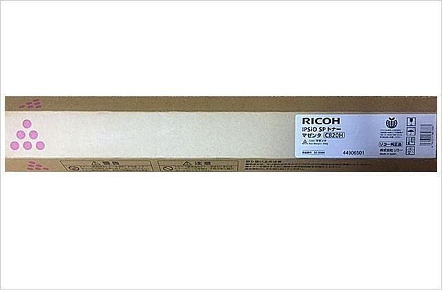 IPSIO SP トナー マゼンタ C820H515584