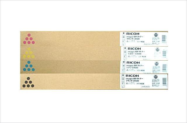 imagio MPスポット用トナータイプC4500 4色セット
