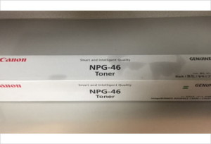 31.NPG-46 シアン トナー
