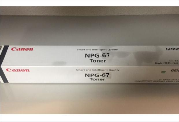 純正 トナーブラック NPG-67 C3320/C3325/C3330