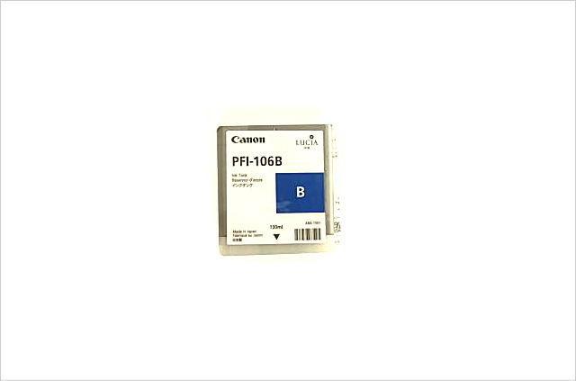 純正インクタンク ブルー PFI-106B 6629B001