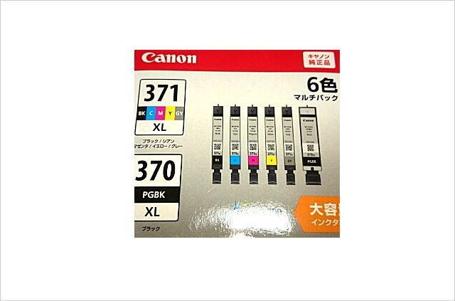 純正インクカートリッジ BCI-371XL(BK/C/M/Y/GY)+370XL 6色マルチパック 0732C002