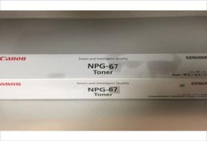 39.純正 トナー シアン NPG-67 C3320C3325C3330