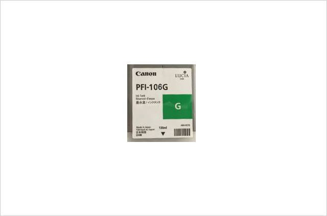 純正インクタンク グリーン PFI-106G 6628B001