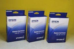 2.EPSON リボンカートリッジ VP4300LRC