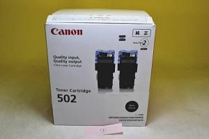18.CANON トナーカートリッジ502 2P(2本パック)