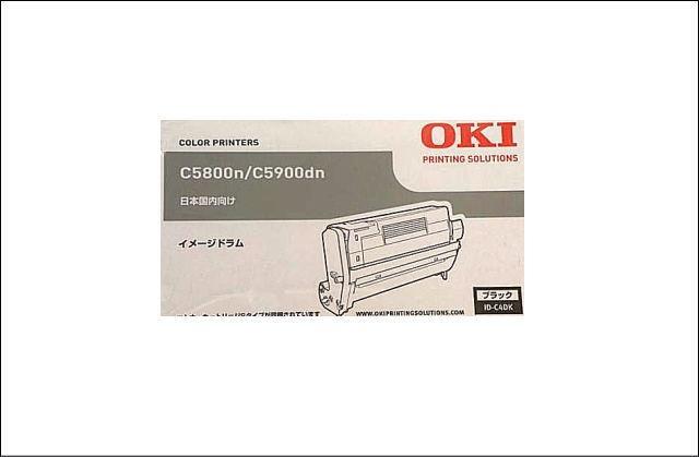ID-C4DK イメージドラム ブラック