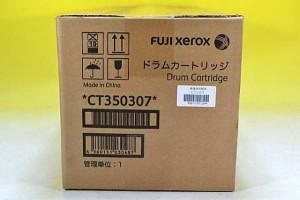 3.FUJI zerox ゼロックス DocuPrint 405、505 CT350307 ドラムカートリッジ