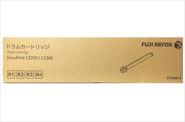DocuPrint C2250用 ドラム/CT350615