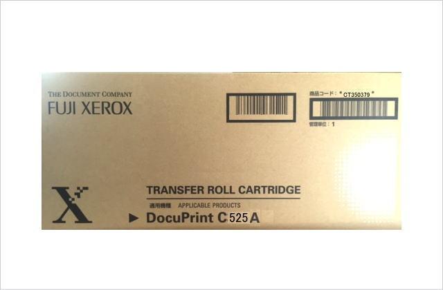 DocuPrint C525A ドラム CT350379