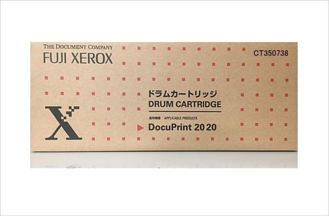 ドラムカートリッジ(DP2020用) CT350738
