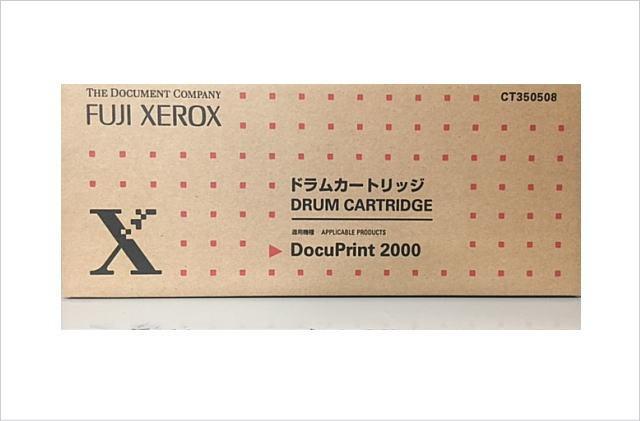 DocuPrint 2000 ドラム 25K/CT350508