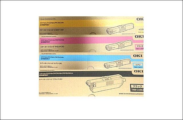 TNR-C4K*2 大容量4色セット