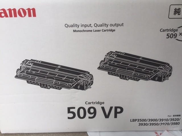 トナー 509VP 0045B005