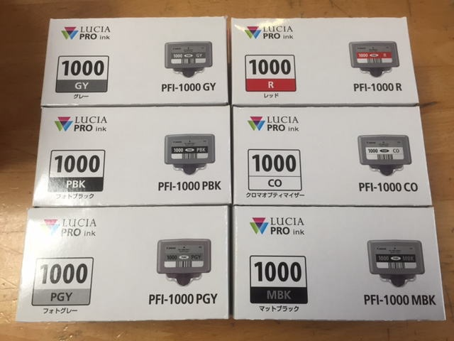 26.PFI-1000 マットブラック PFI-1000MBK
