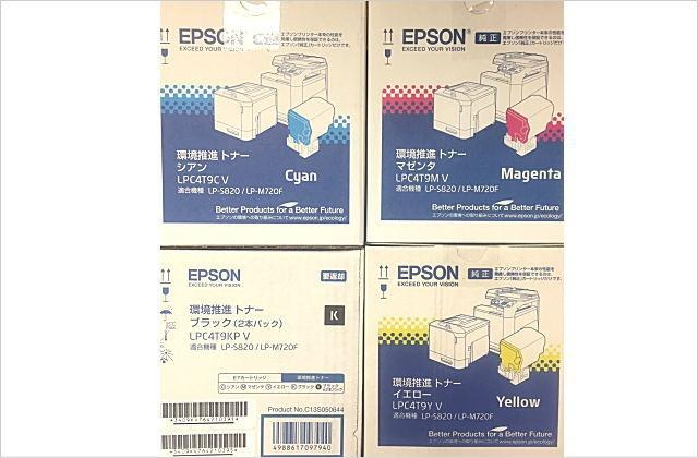 28.エプソンLPC4T9YVやLPC4TK9PV