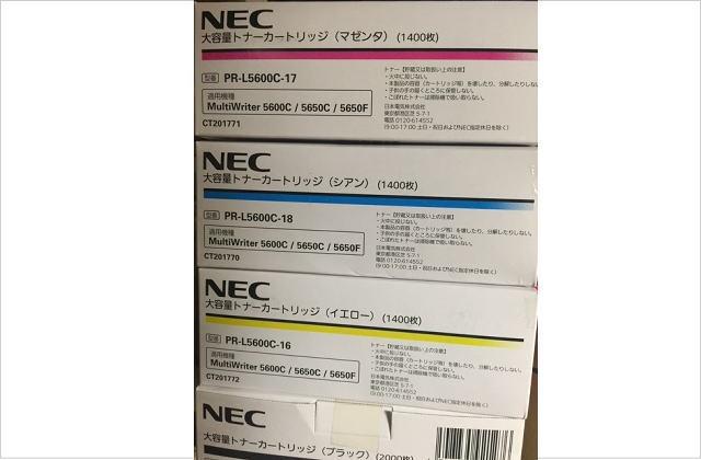 12.NEC5600