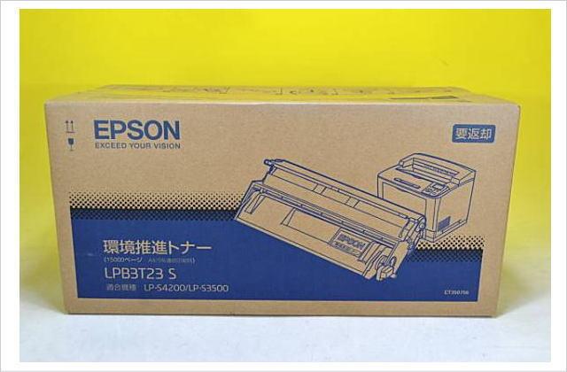 23.板橋LPB3T23S