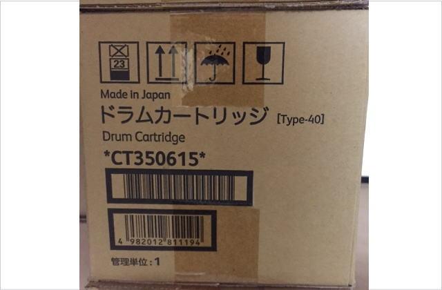 9.富士ゼロックスCT350615